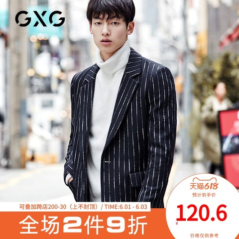 GXG 男装 冬季男士时尚翻领韩版修身中长款保暖条纹毛呢大衣外套