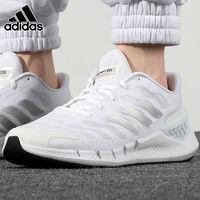 adidas 阿迪达斯 FW6842 男款缓震跑步鞋
