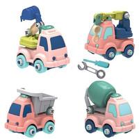 LEZHOU TOYS 乐州玩具 马卡龙色拆装工程车 4辆