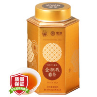 PLUS会员:Chinatea 中茶 中粮 海堤乌龙茶叶 100g