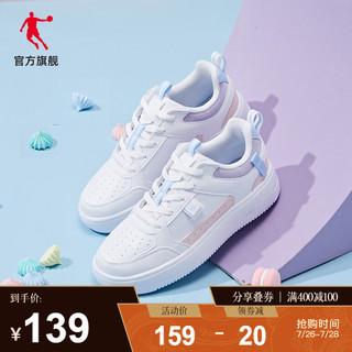 QIAODAN 乔丹 板鞋2021夏季新款小白鞋时尚休闲鞋情侣撞色运动鞋男透气女鞋