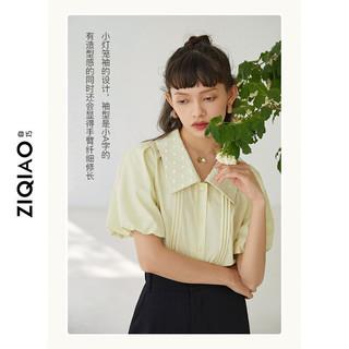 ZIQIAO 自巧 150小个子衬衫女夏2021新款薄款短袖上衣设计感小众xs衬衣 黄色 M