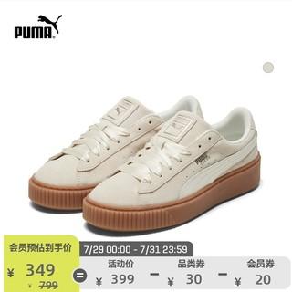 PUMA 彪马 官方正品 新款女子复古厚底休闲鞋SUEDE PLATFORM 366439