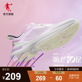QIAODAN 乔丹 风行10代运动鞋女鞋2021夏季跑鞋巭Pro回弹透气网面跑步鞋女