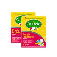 Culturelle 婴幼儿益生菌粉 30袋 2盒