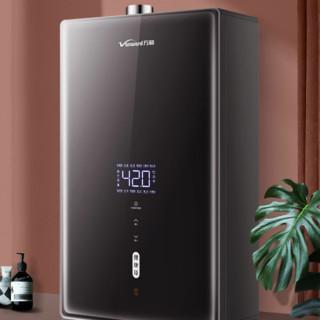 Vanward 万和 JSQ33-SP5J18 零冷水燃气热水器 18L