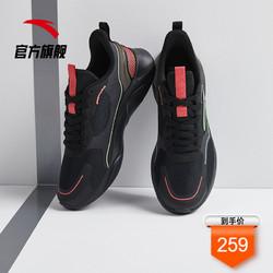 ANTA 安踏 凌云男鞋跑步鞋官网旗舰2021夏季新款男士鞋子网面透气运动鞋