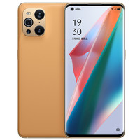 PLUS会员:OPPO Find X3 5G智能手机 8GB+256GB