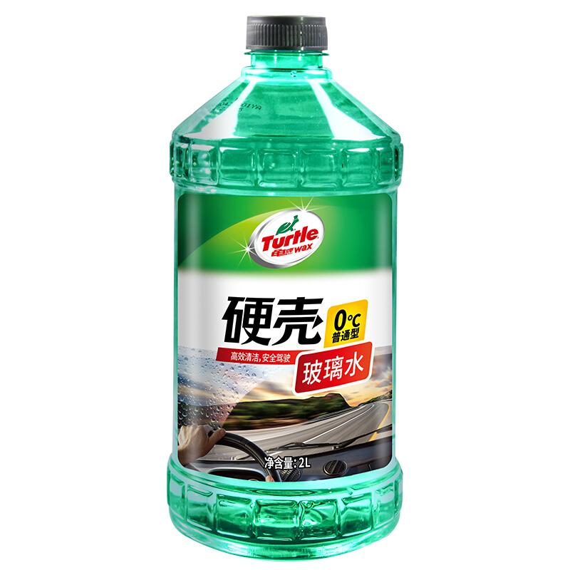 Turtle Wax 龟牌 0℃ 汽车玻璃水 2L