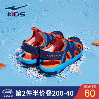 ERKE 鸿星尔克 儿童鞋男夏季男童凉鞋包头护趾运动沙滩鞋 深邃蓝/墨水蓝 37
