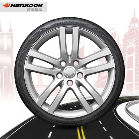 Hankook 韩泰 205/55R16 91W H452 汽车轮胎 运动操控型