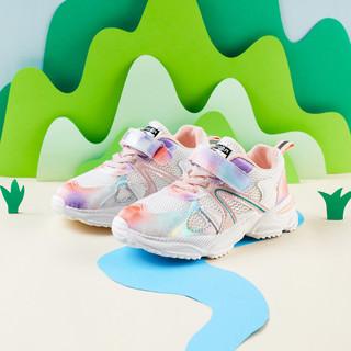 HOBIBEAR 哈比熊 清仓 女童运动鞋夏季单网透气男女童运动鞋轻便舒适中大童运动鞋