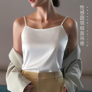 Hodo 红豆 夏季圆领打底小背心女仿真丝法式缎面外穿内搭上衣美背女士背心