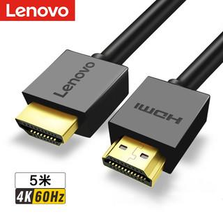 Lenovo 联想 HDMI线2.0版4K高清数字视频线笔记本电脑机顶盒连接电视投影仪显示器连接线 家装畅享版5米