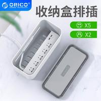 ORICO 奥睿科 CMB-5A2U 收纳盒延长线插座