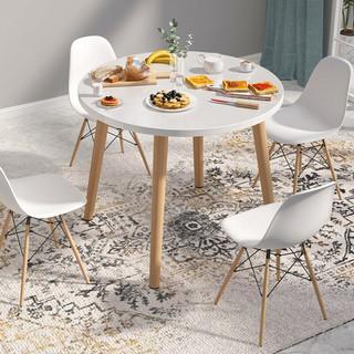 LISM 小户型现代简约餐桌 暖白色60*40*50cm