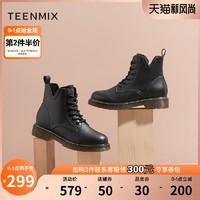 TEENMIX 天美意 英伦风6孔马丁靴女2020冬新款小V口短筒皮靴单靴XXX14DD0