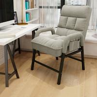 ouaosen 欧奥森 N6263-01 家用舒适电脑椅 小号