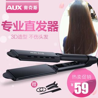 AUX 奥克斯 直卷两用夹板直发器卷发棒不伤发陶瓷拉直板电卷发棒烫发器