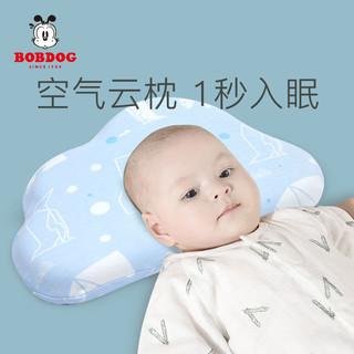 巴布豆婴儿枕头儿童定型枕纯棉可拆洗防偏头新生宝宝用品四季通用