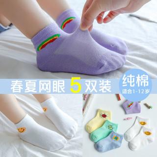 儿童袜子夏季透气女童薄款中筒宝宝袜子薄款儿童春夏季袜子网眼薄