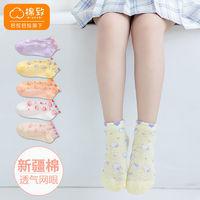 棉致 女童袜子 5双装