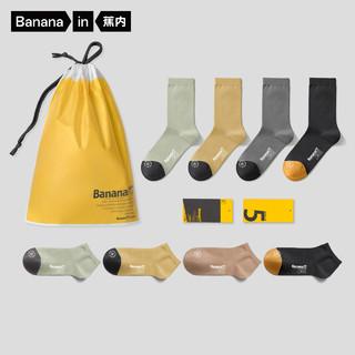 情侶款防臭吸短襪 4雙裝