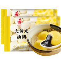 中欢 大黄米汤圆 350g