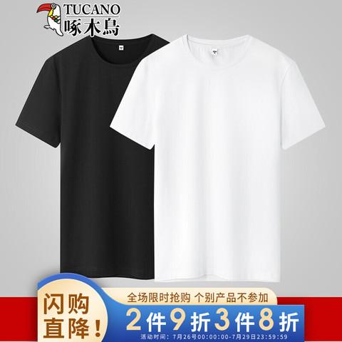 啄木鸟 短袖t恤男纯棉白色打底衫
