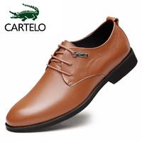 CARTELO 卡帝乐鳄鱼 行川系列 6602 男士皮鞋