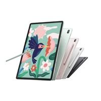 SAMSUNG 三星 Galaxy Tab S7 FE 12.4英寸平板电脑 4GB+64GB LTE版