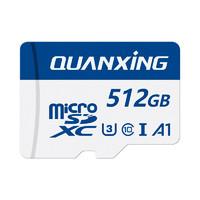 QUANXING 铨兴 microSD存储卡 512GB(UHS-I、U3、A1)