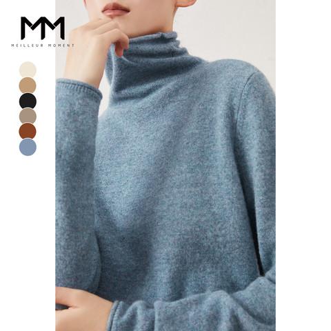 麦檬 MM羊绒衫高领打底针织衫女5B9833361Q-1