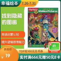 High Five益智游戏书找到隐藏的画Let's Play Hidden Picture英文绘本