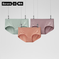 Bananain 蕉内 3T-IU500E 女士无痕透气内裤 3条装