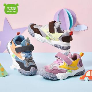 木木屋秋季新款童鞋女童鞋子透气运动鞋儿童休闲时尚机能鞋网面鞋