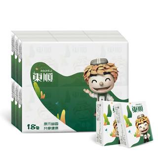 东顺 顺清柔便携式手帕纸纸巾小包随身装面巾纸餐巾纸4层加厚18包