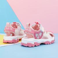 巴布豆 女中童透气简约儿童凉鞋沙滩鞋 果粉/玫瑰粉