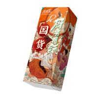 丝美乐 厨房用纸巾 2层50抽5包(270*220mm)