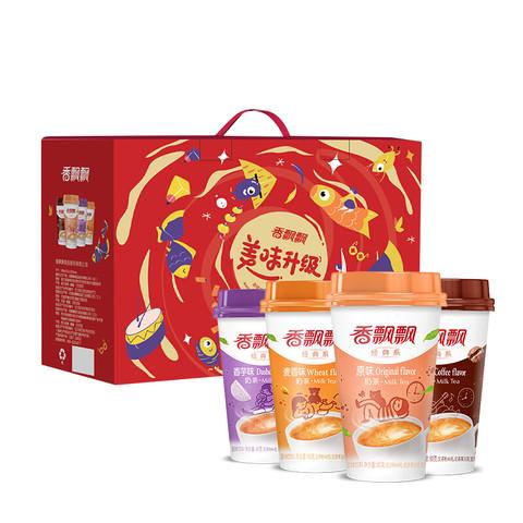 香飘飘 奶茶 美味升级20杯 整箱礼盒装 原味麦香咖啡香芋4种口味1.6kg  早餐下午茶 冲调饮料
