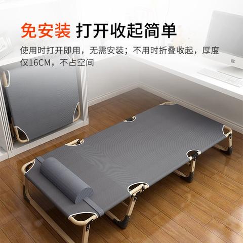 耐朴 折叠床