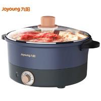 Joyoung 九阳 HG30-G632 电火锅 3L