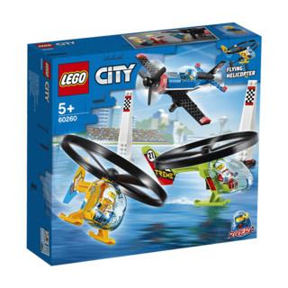 LEGO 乐高 CITY城市系列拼插积木 儿童积木 男孩玩拼装玩具新款模型 空中竞赛 60260