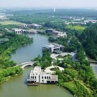 周末不加价!上海怡沁园度假村 湿地景观房1晚 (含早餐+ 餐饮消费券+免费升级)