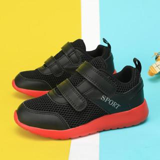 CBA 网布童鞋男童百搭休闲运动鞋女童透气网鞋中大童跑步鞋子