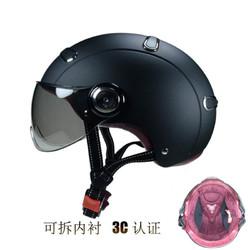YOHE 永恒 电瓶车摩托头盔男女四季半盔电动踏板机车复古安全帽3C认证