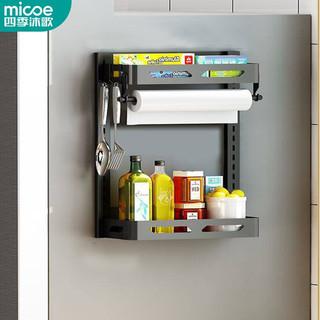 Micoe 四季沐歌 MICOE) 冰箱置物架侧收纳厨房置物架壁挂架调料架多层磁吸厨房用品 黑色双层 ZBX-05C2