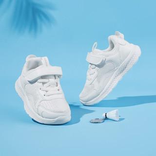 balabala 巴拉巴拉 2021春秋新款儿童运动鞋男女童鞋中大童小童潮