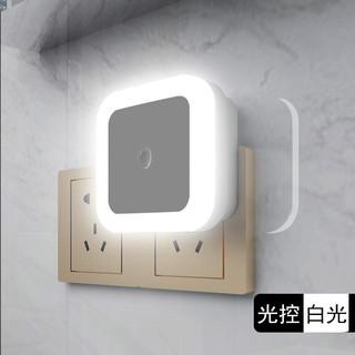 QIFAN 启梵 小夜灯插电led光控感应创意婴儿喂奶起夜光卧室床头灯 方形白光