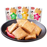 金磨坊 嫩豆干豆腐混合味 25包
